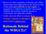 rationale behind the whgces