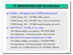 ti tms320c6000 dsp architecture16