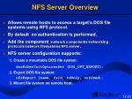 nfs server overview
