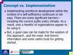 concept vs implementation