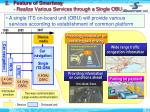 feature of smartway realize various services through a single obu