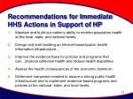 recommendations for immediate hhs actions in support of hp