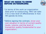 what hr needs to know before outsourcing