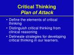 critical thinking plan of attack