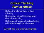critical thinking plan of attack19