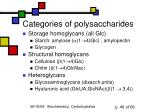categories of polysaccharides