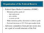 organization of the federal reserve12