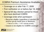 cobra premium assistance available