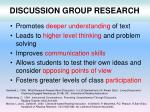 discussion group research