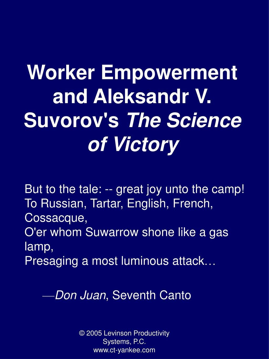 worker empowerment and aleksandr v suvorov s the science of victory l.