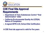 cde final site approval requirements