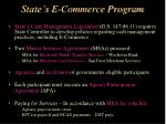 state s e commerce program