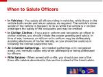 when to salute officers19