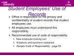 student employees use of records