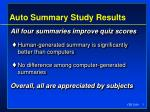 auto summary study results