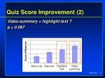 quiz score improvement 2