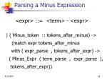 parsing a minus expression