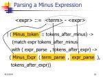 parsing a minus expression19