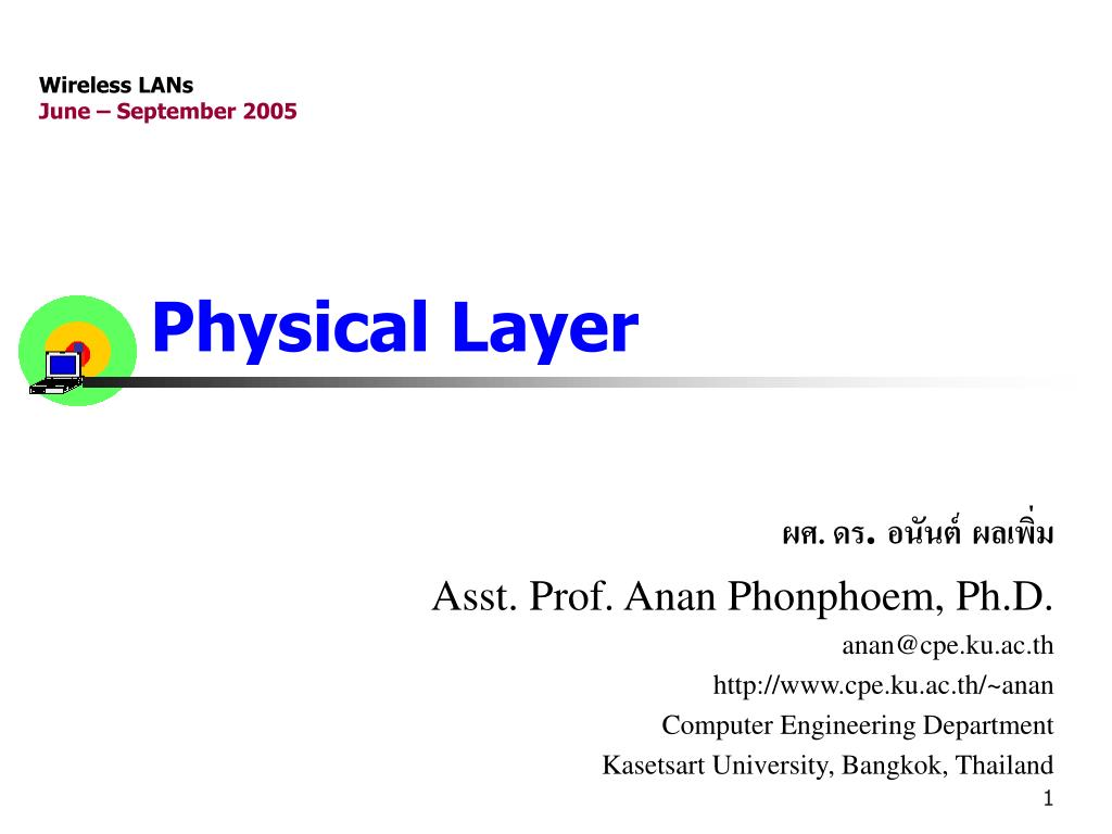 physical layer l.