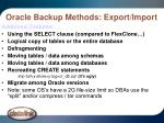 oracle backup methods export import14