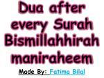 dua after every surah