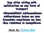 dua after sitting with satisfaction on any form of transport