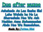 dua after wuzoo
