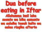 dua before eating in iftar