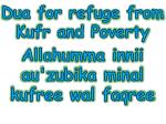 dua for refuge from kufr and poverty
