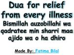 dua for relief from every illness