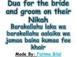 dua for the bride and groom on their nikah