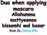 dua when applying mascara