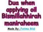 dua when applying oil