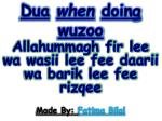dua when doing wuzoo