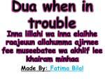 dua when in trouble