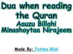 dua when reading the quran