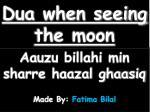 dua when seeing the moon