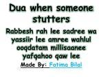 dua when someone stutters