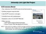 university link light rail project12