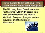 introduction to the wi long term care insurance partnership program7