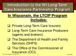 introduction to the wi long term care insurance partnership program9
