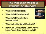 the wisconsin medicaid program an overview16