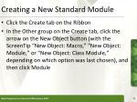 creating a new standard module