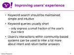 improving users experience