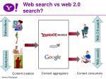web search vs web 2 0 search