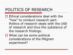 politics of research