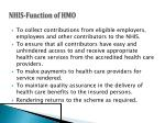 nhis function of hmo