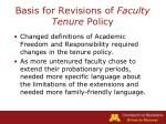 basis for revisions of faculty tenure policy