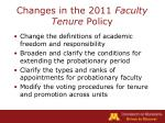 changes in the 2011 faculty tenure policy