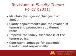 revisions to faculty tenure policy 2011